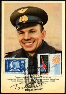 Yuri Gagarin - Copyright degli aventi diritto